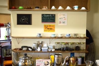 matsushimacafe02