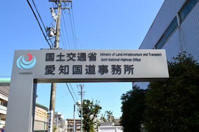 kokudoujimusho01